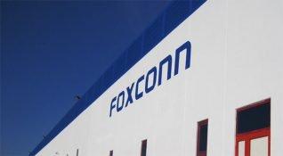 Donanım üreticisi Foxconn, Belkin'i 866 milyon dolara satın aldı