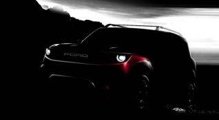 Müşteri deneyimini yeniden tasarlayan Ford'un gelecek planlarında, hibrit pikaplar ve SUV araçlar var