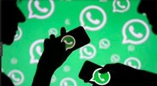 WhatsApp mesajlarda detay vermeye başladı