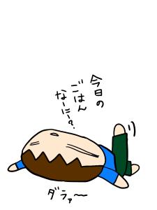 長男 ダラダラするイラスト