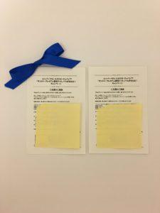 ユニバーサルスタジオジャパン貸切チケットW当選 当選通知のはがき2枚