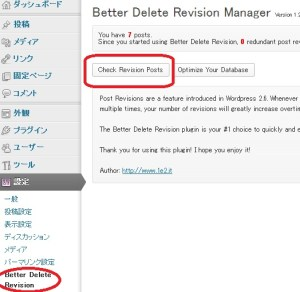 Better Delete Revision1