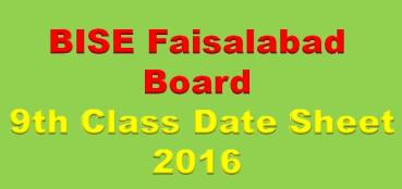Date sheet of 9th class 2014 bise lahore board