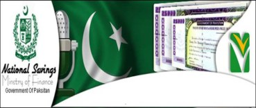 Rs.100 Prize Bond Full Draw List Result February 15, 2017 Muzaffarabad Online