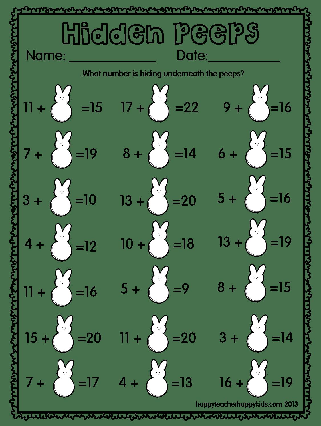 Multiplication Clipart Math Sheet Multiplication Math