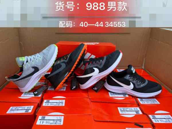 Nike Zoom Female Sneakers