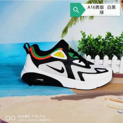 Latest Air Max 270 sneaker
