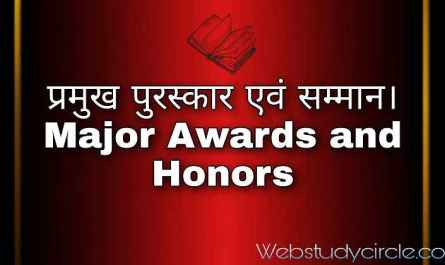 Awards and Honors