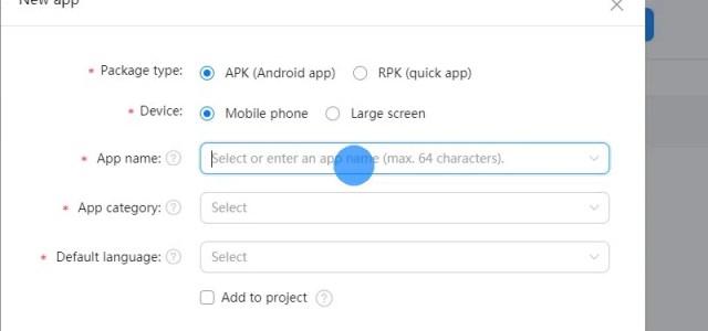Wählen Sie APK und Mobiltelefon aus und geben Sie den Namen Ihrer App ein.