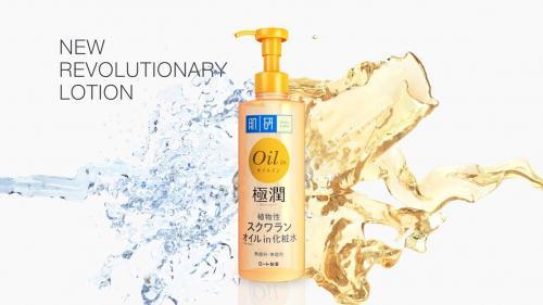 Nước hoa hồng Hada Labo Oil-in Lotion