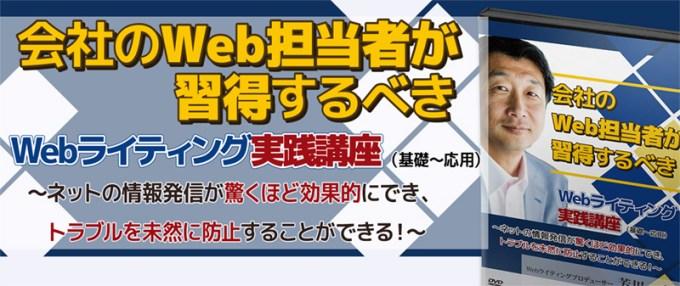Web担当者向け
