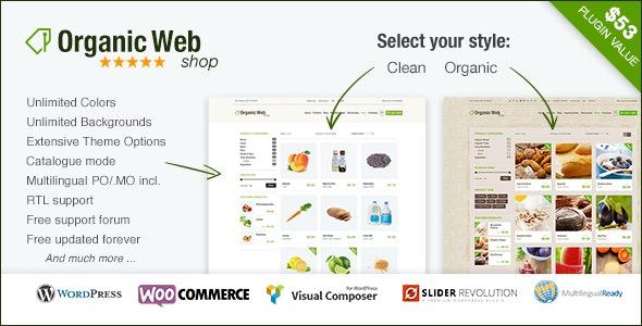 Organic Web Shop - The WooCommerce Eco Theme 1