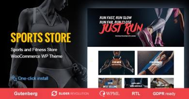 Sports Store 3