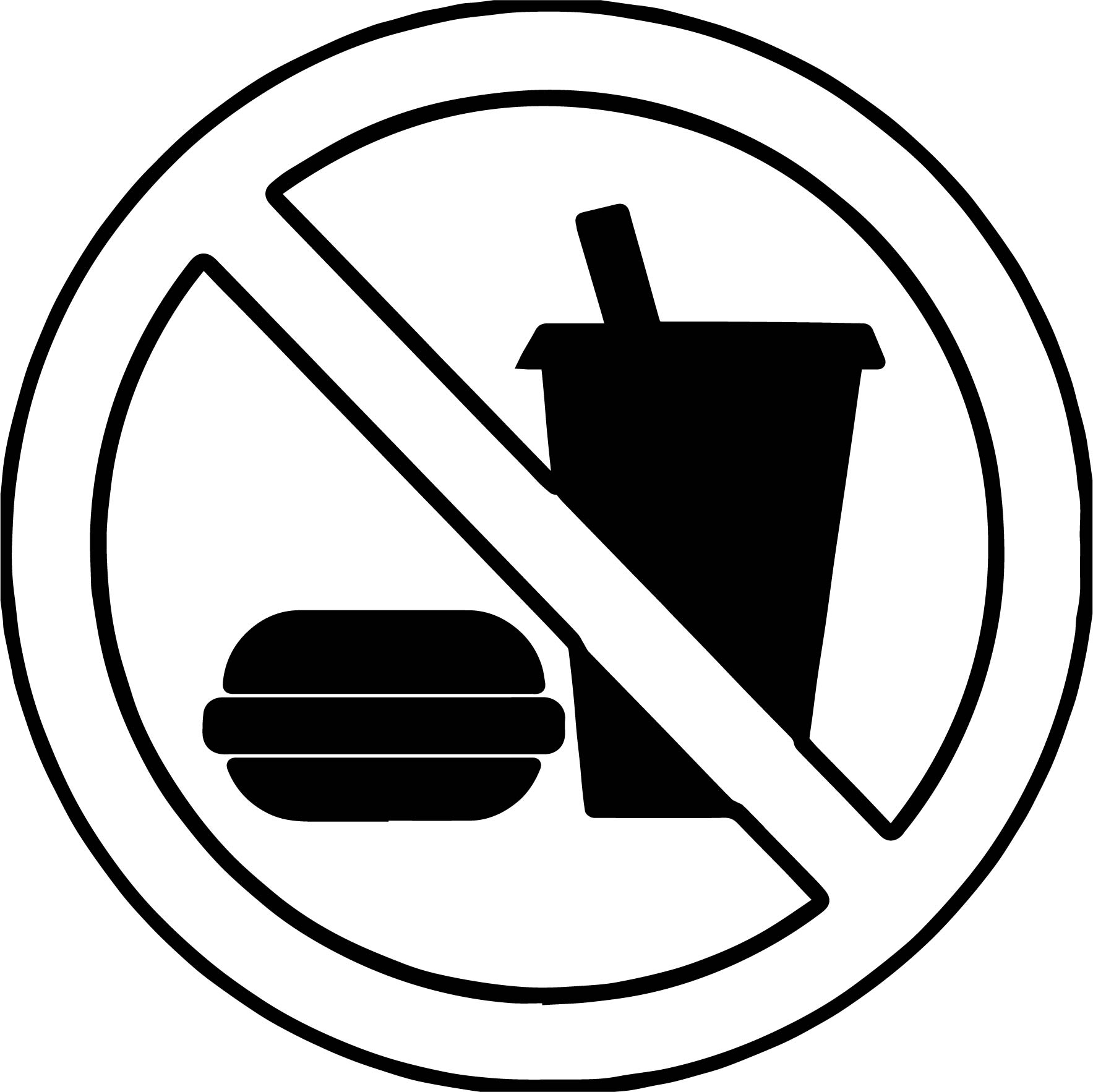 Any No Food Or Drinks Coloring Page