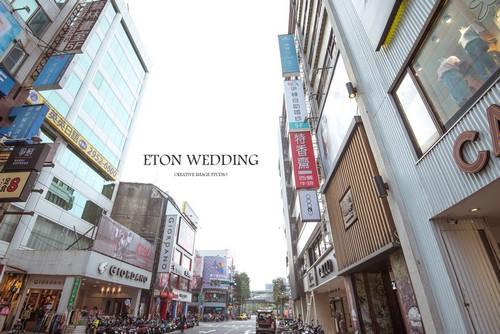 伊頓自助婚紗服務據點 | 婚紗拍攝 | 自助禮服 | 自助婚紗攝影 | 婚紗禮服出租 | 自助婚攝