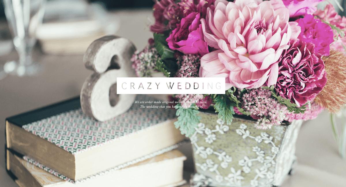 CRAZY WEDDING(クレイジーウェディング)