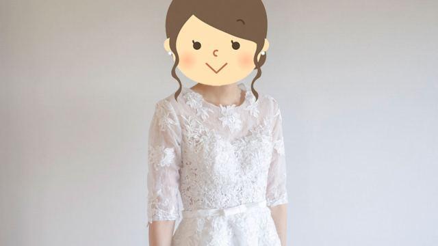 1万6,000円で購入できたウェディングドレス