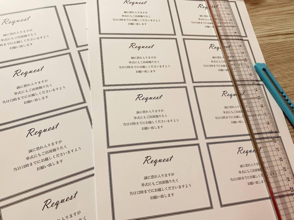 結婚式場のアクセスマップを手作り
