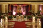 Harmony Bogor