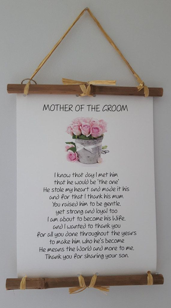 wedding quotes mother of