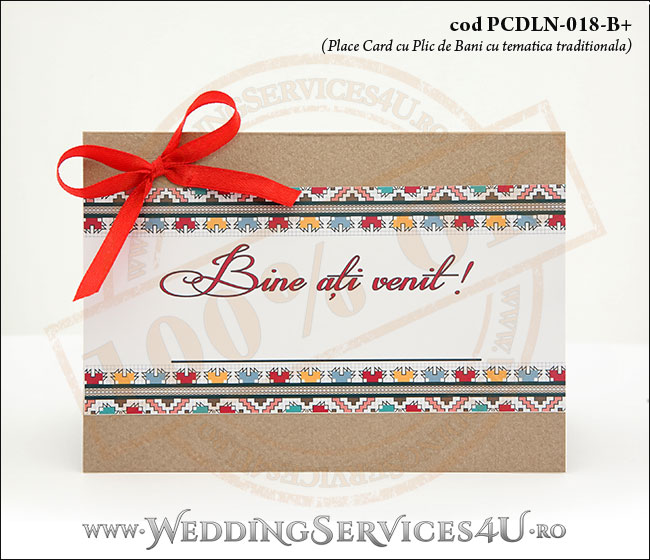 PCDLN-018-B+_place_card_cu_model_traditional_romanesc