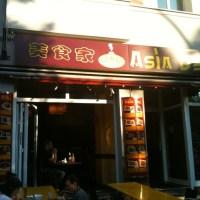 Asia Deli - nichts ist, wie es scheint – sondern viel besser