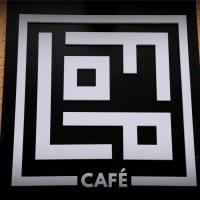 Das Flop Café: Angenehmes Ambiente trifft arabische Spezialitäten