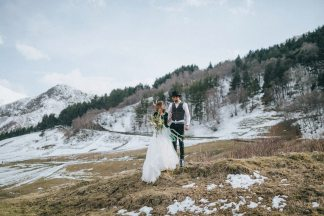 Весна в горах: love-story Бусы и Атуки