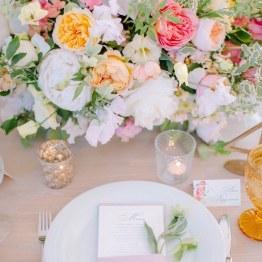 Когда расцветают чувства: свадьба в яркой розово-желтой гамме