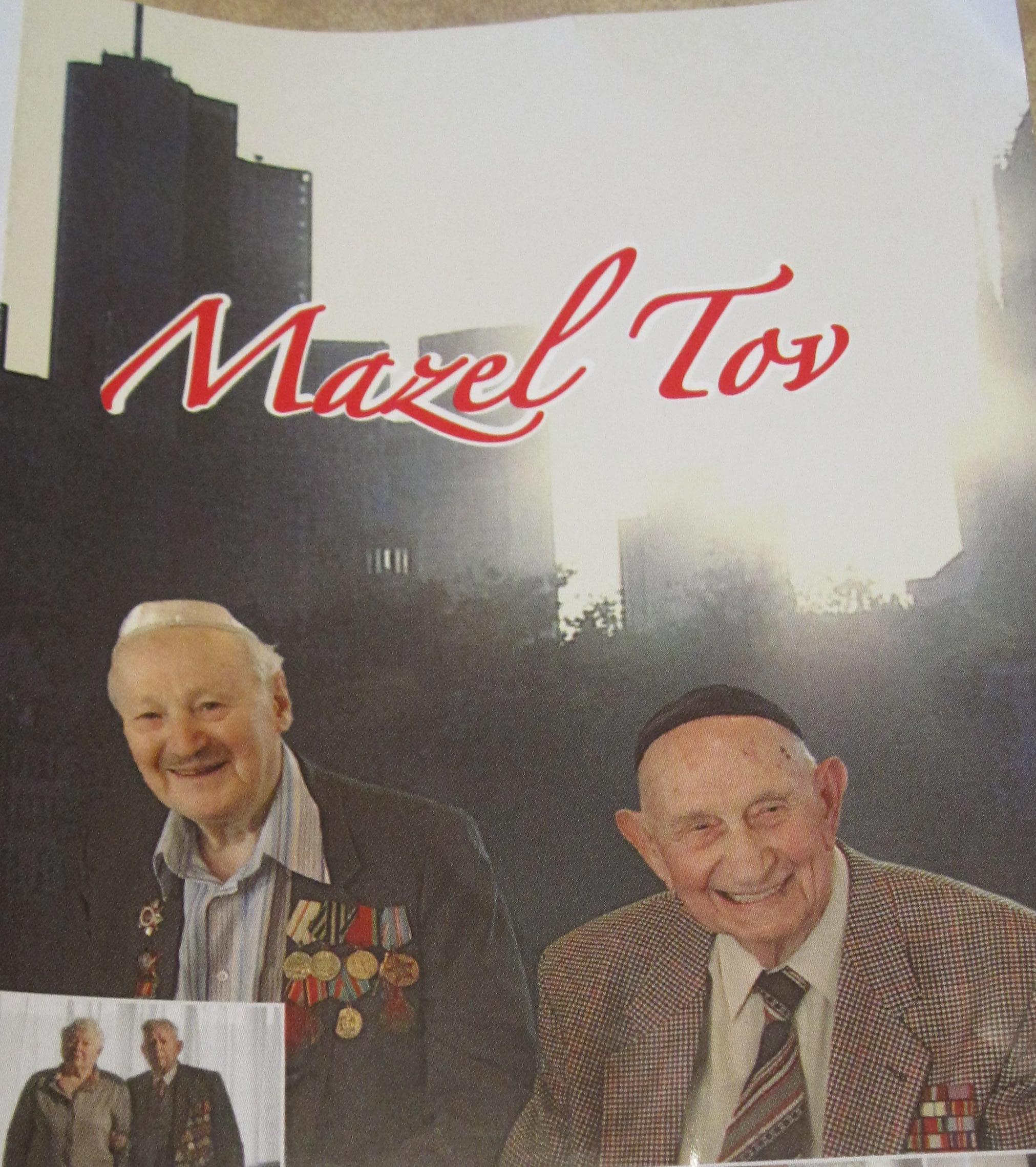 """""""Mazel Tov"""" ist den jüdichen Kämpfern der Roten Armee gewidmet"""