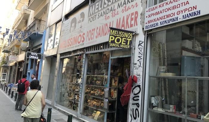 アテネの老舗工房ポエットでオーダーメイドの革サンダルを作ってみた