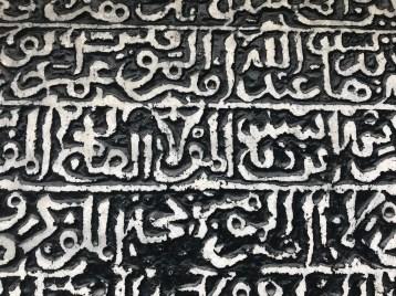From the medina