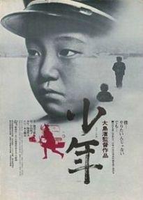shonen-poster