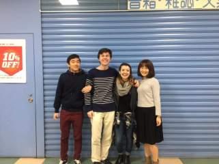 My Shuji group.