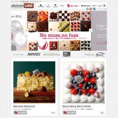 clickoncake(クリックオンケーキ)