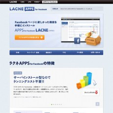 LACNE APPS for Facebook