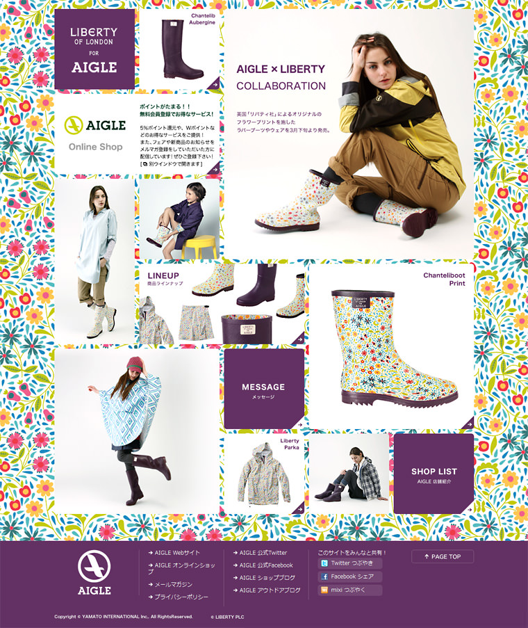 LIBERTY OF LONDON FOR AIGLE