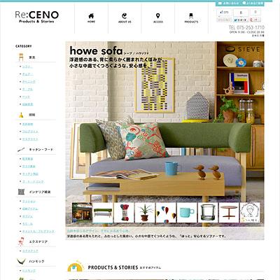 インテリアショップ Re:CENO Products & Stories