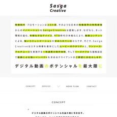 Sas'ga Creative(サスガ クリエイティブ)