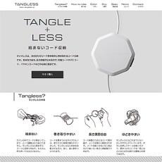 Tangless