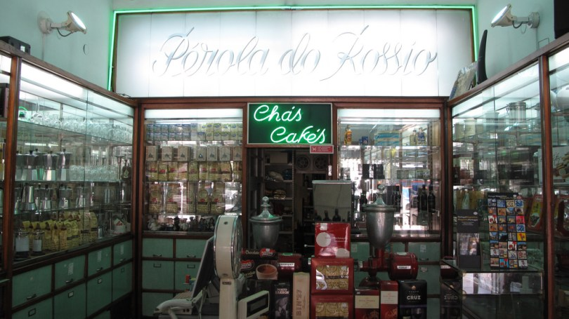 Boutique Perola do Rossio - Lisbonne