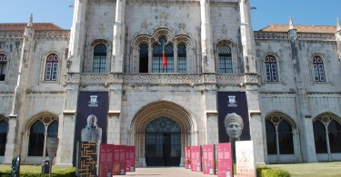 Musee Archeologie - Lisbonne - Entree exterieure