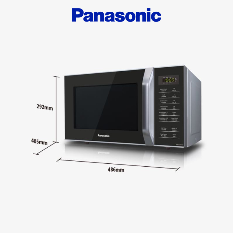 PANASONIC Microwave Oven + Grill 23L NN-GT35HM