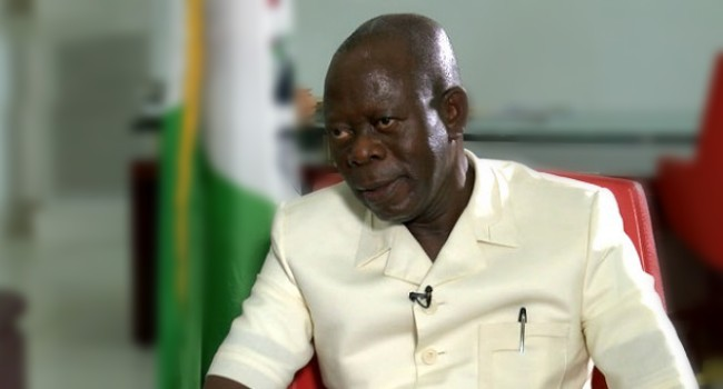 Drama as APC suspends National Chairman, Adam Oshiomhole