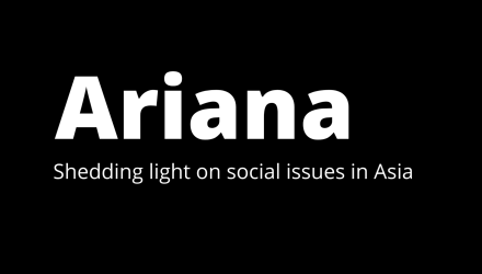 Weez Project Ariana Article