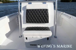 Twin Vee 260 SE from Wefings - 03