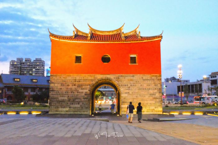 The North Gate Taipei