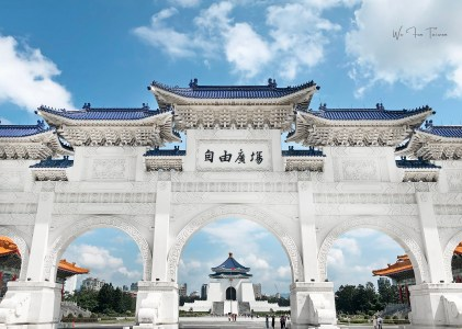 5 Things You Should Know About Chiang Kai-shek Memorial Hall