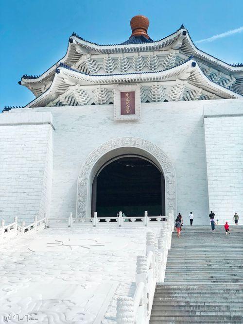 About Chiang Kai-shek Memorial Hall