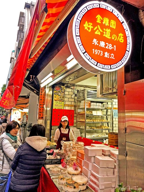 Yongkang Street - the Ultimate Street Guide